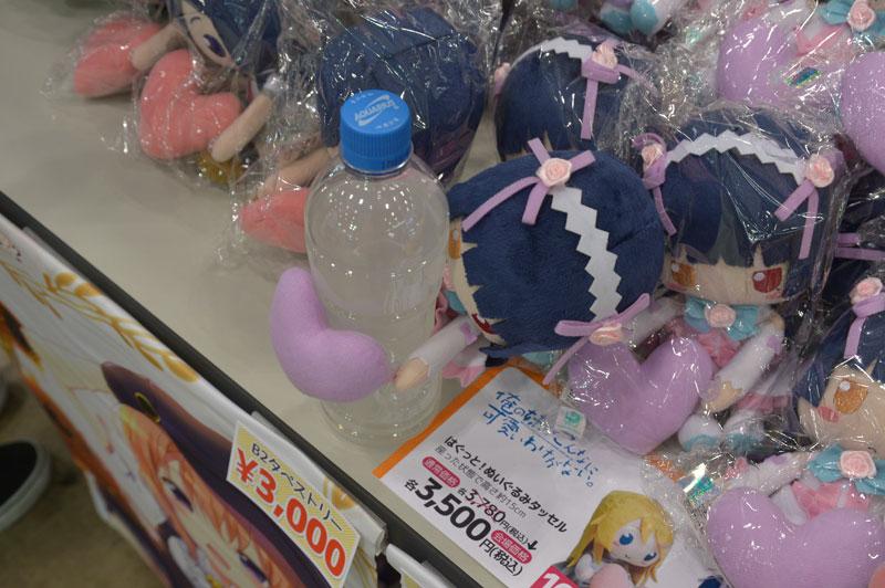 http://www.jdnet-go.jp/2016/07/29/997.jpg