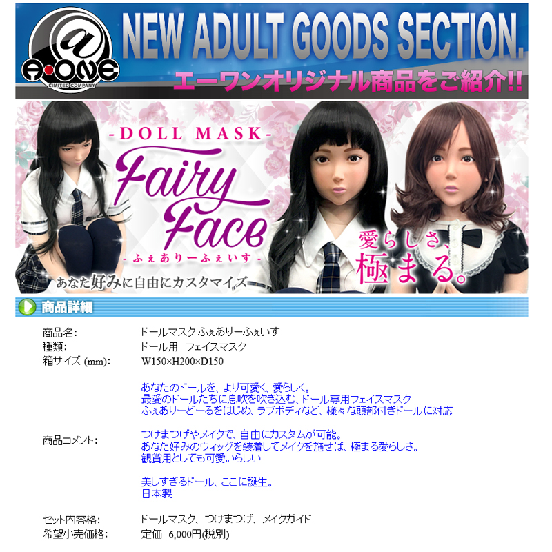 http://www.jdnet-go.jp/2017/12/26/901.jpg