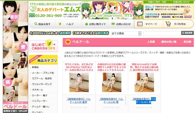 http://www.jdnet-go.jp/tpe/2017/08/22/987.jpg