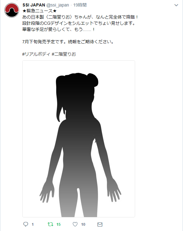 http://www.jdnet-go.jp/tpe/2018/03/17/401.jpg